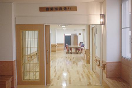 望洋荘共有スペース(リビング)