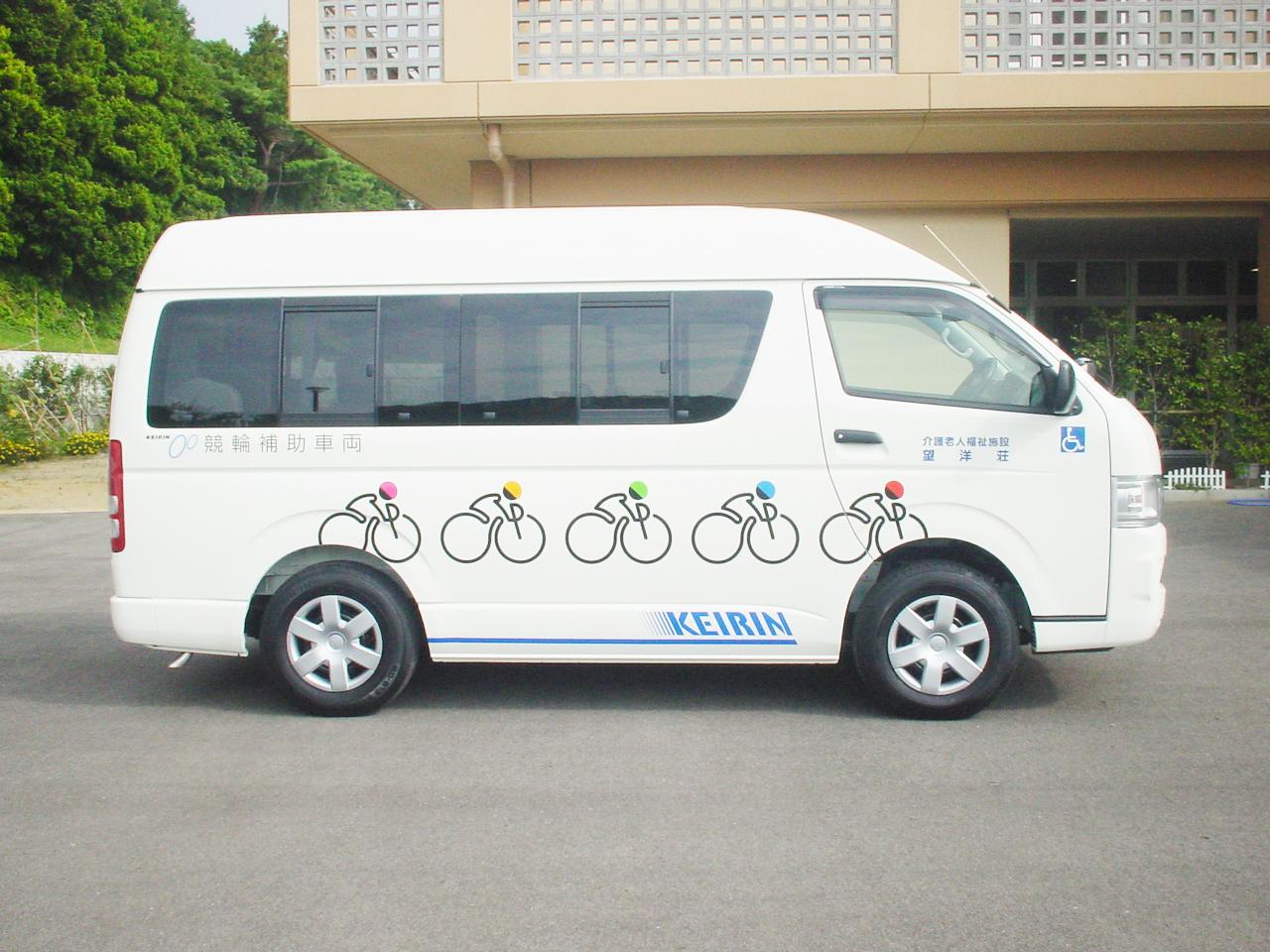 平成17年度老人福祉施設の車両整備補助事業